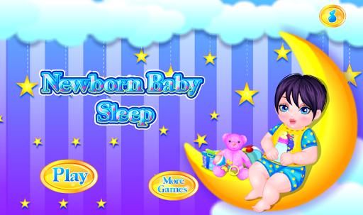 新生宝宝洗澡和睡眠