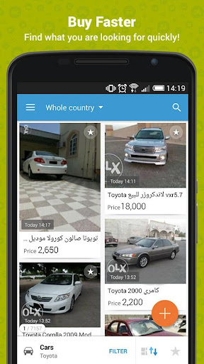 OLX Arabia - u0623u0648u0644u064au0643u0633 1.21.2 screenshots 2