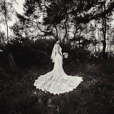Wedding photographer Aleksandr Arkhipov (Arhipov2998). Photo of 17.07.2016