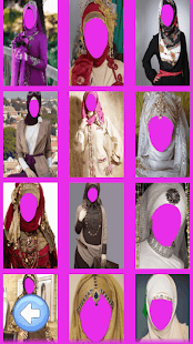 Hijab Queen photo frames 2017 - náhled