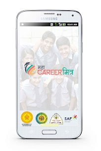 Maha Career Mitra App Download For Android 1