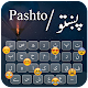 Download Pashto Keyboard For PC Windows and Mac
