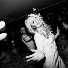 Wedding photographer Olga Chitaykina (Chitaykina). Photo of 28.12.2016