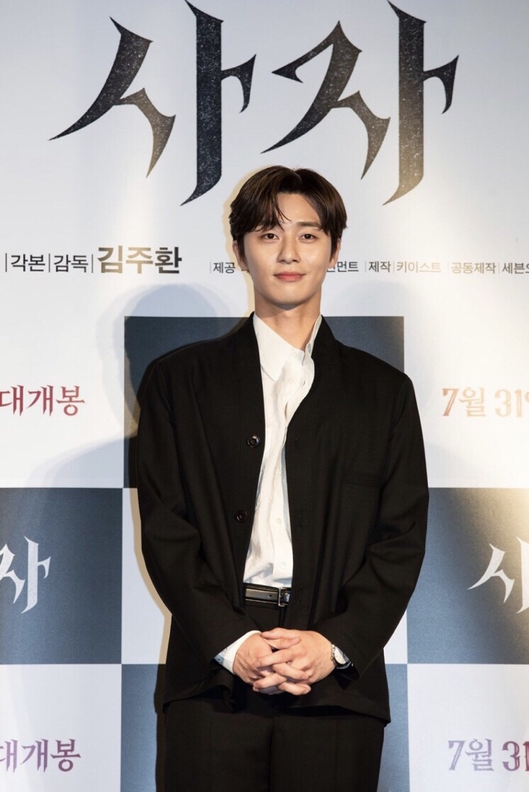 park seo joon friends movie 2