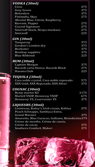 Bar & Lounge, Ramada menu 3