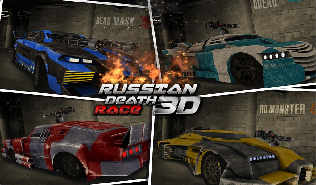 Death Racing Fever Car 3d Android Apps On Google Play