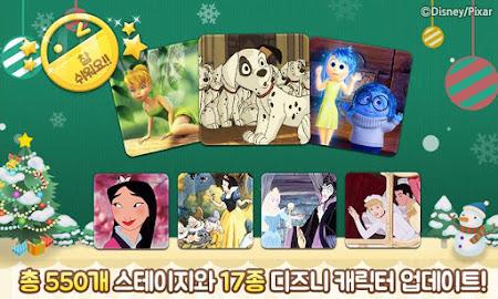 디즈니 틀린그림찾기 시즌2 for Kakao 2.5 screenshot 303046