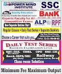SSC, Bank, Railway Coaching in Jaipur   Power Mind Institute