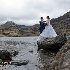 Nhiếp ảnh gia ảnh cưới Mateo Jara (mateojara). Ảnh của 06.08.2018