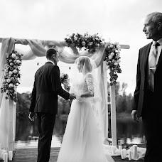 Wedding photographer Kira Malinovskaya (Kiramalina). Photo of 25.03.2018