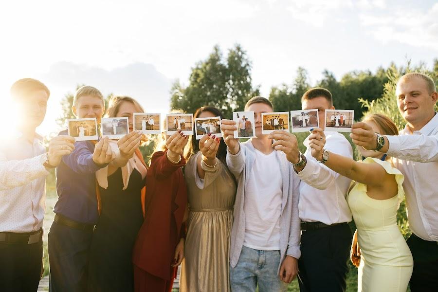 Nhiếp ảnh gia ảnh cưới Evgeniya Negodyaeva (Negodyashka). Ảnh của 20.02.2019