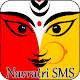 2019 Navratri SMS Download on Windows