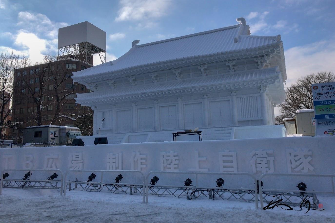 奈良・薬師寺 大講堂