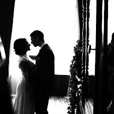 Wedding photographer Maksim Ilin (Max86). Photo of 09.04.2018