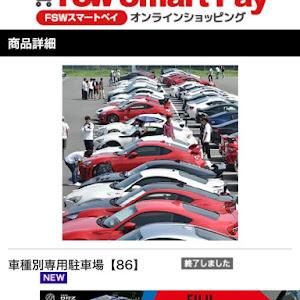 86 ZN6 2014年式 GTのカスタム事例画像 ミカ(⋈◍>◡<◍)。✧♡さんの2020年10月26日18:53の投稿
