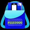 حقيبة الطالب icon