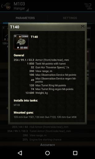 Knowledge Base for WoT screenshot