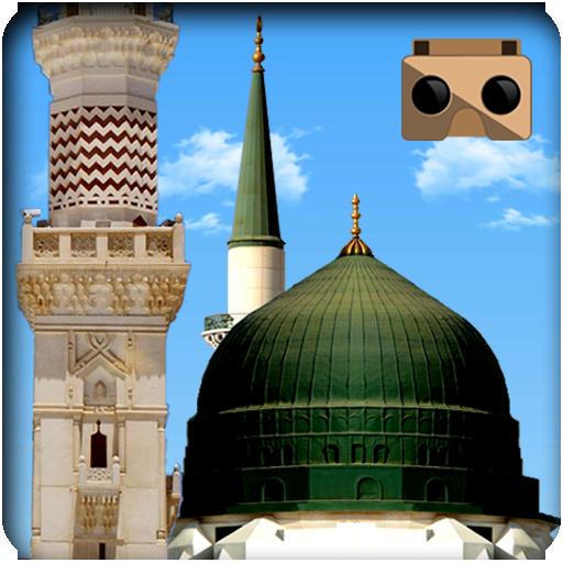 先知清真寺的虚拟现实之旅 程式庫與試用程式 LOGO-玩APPs