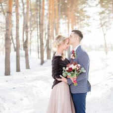 Wedding photographer Maksim Sokolov (Letyi). Photo of 18.04.2018