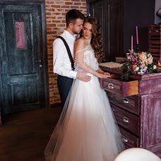 Wedding photographer Vera Galimova (galimova). Photo of 16.04.2018