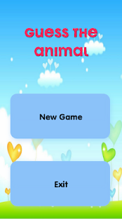 Guess The Animal screenshot
