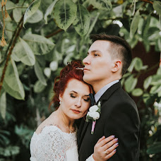 Wedding photographer Svetlana Terekhova (terekhovas). Photo of 16.07.2018