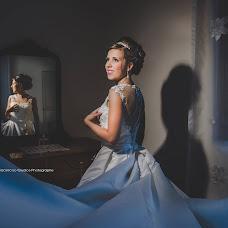 Wedding photographer Lo giudice Vincenzo (LogiudiceVince). Photo of 22.08.2017