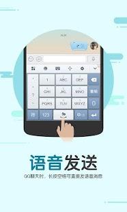 搜狗输入法- screenshot thumbnail
