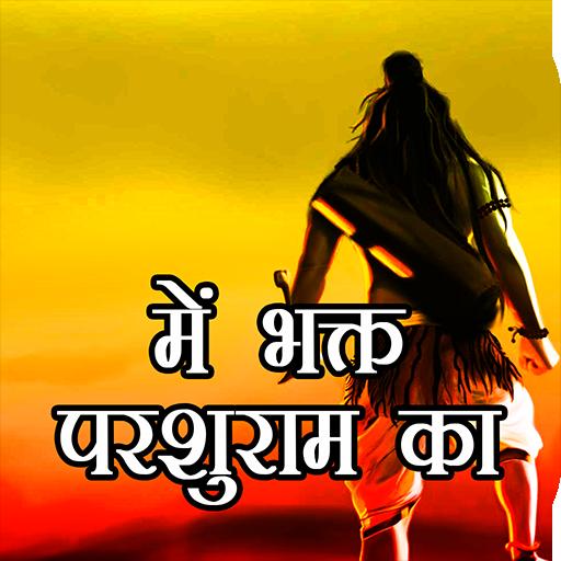 Brahman Attitude Status - Apps on Google Play