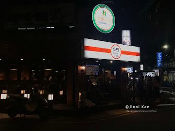 小班韓式烤腸