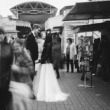 Wedding photographer Yulya Kulok (uliakulek). Photo of 13.12.2017