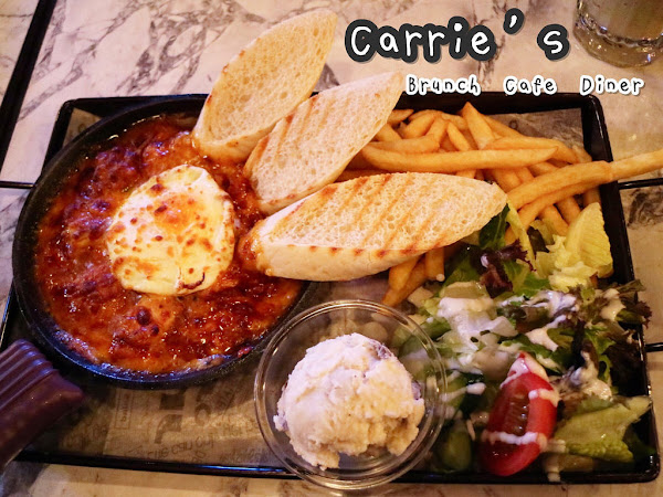 Carrie's