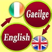 Irish English Translation