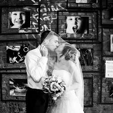 Wedding photographer Ekaterina Mikolenko (LadyBird89). Photo of 11.02.2018