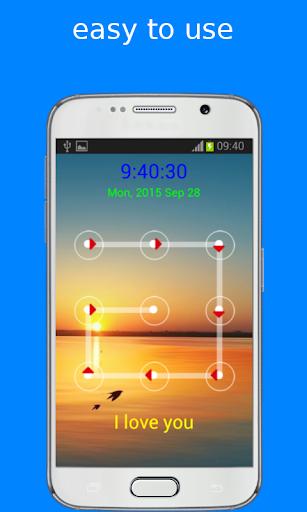 pattern lock screen