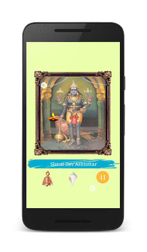 shani dev mantra songs audio 1.66 screenshots 2