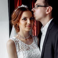 Wedding photographer Katerina Platonova (sescar). Photo of 24.07.2019