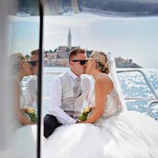 Düğün fotoğrafçısı Tajana Licul (TajanaLicul). 05.11.2016 fotoları