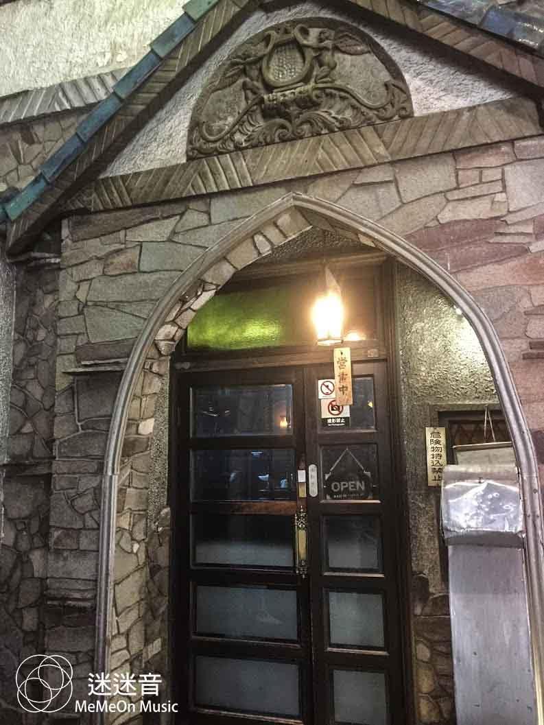 禁止聊天講電話的「 名曲喫茶 」: 渋谷ライオン ( LION )