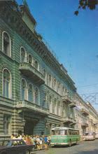 Photo: Nykyinen Londonskaya Hotel oli 1976 Odessa hotelli. Prymors'ky Blvd, 11,Odessa,Odessa Oblast, Ukraina,65000
