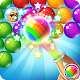 Buggle 2 - Bubble Shooter (game)