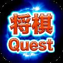ShogiQuest - Play Shogi Online icon