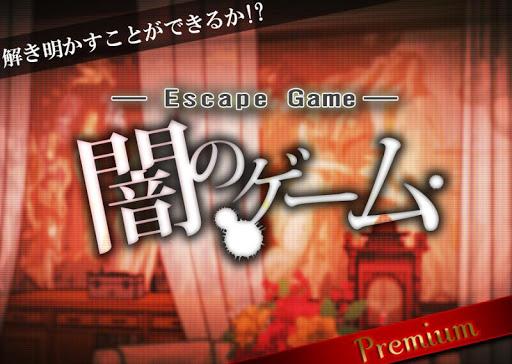 【 魔族時間】RPG 魔王角色扮演遊戲,目標「推倒」全人類,APP 免費 ...