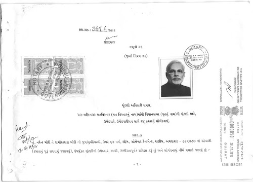 Did Narendra Modi omit details of his land assets in his election
