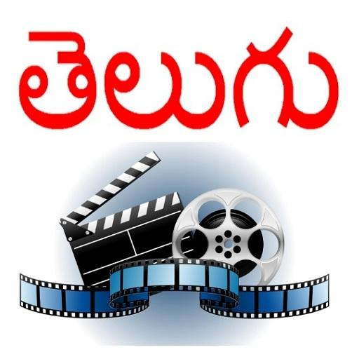 Mobile Telugu Live TV Channels - Apps on Google Play