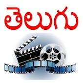 Mobile Telugu Live TV Channels