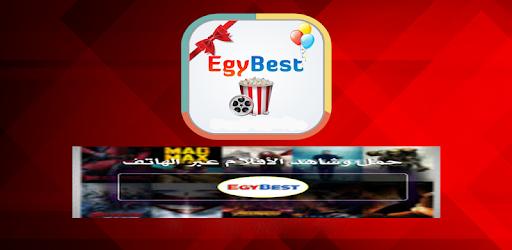 ايجي بست EgyBest APK [2 0] - Download APK