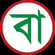 Bangladesh Journal icon