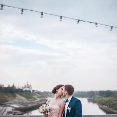 Wedding photographer Anastasiya Koneva (deadmiracle). Photo of 04.08.2016