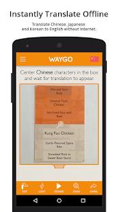 Translator, Dictionary - Waygo - screenshot thumbnail